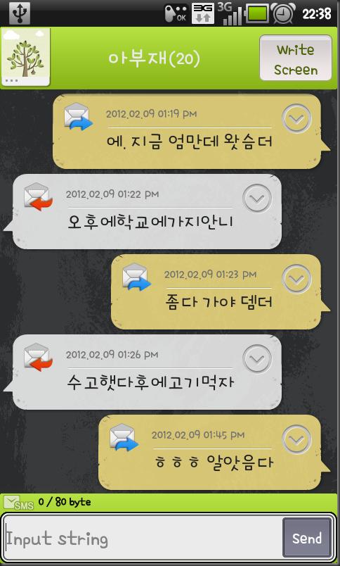 ScreenShot[1328794719][887629]